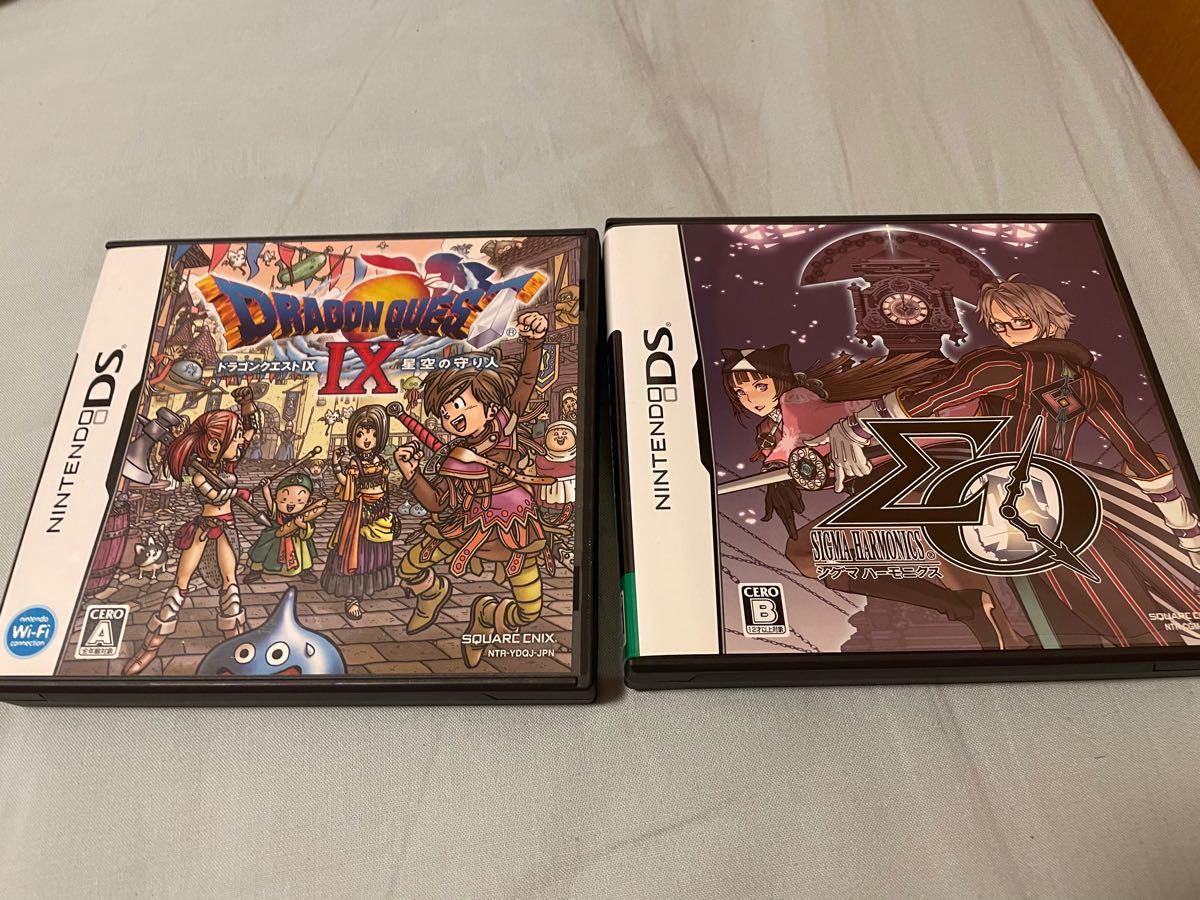 シグマ ハーモニクス DS & ドラゴンクエストIX 星空の守り人 DS