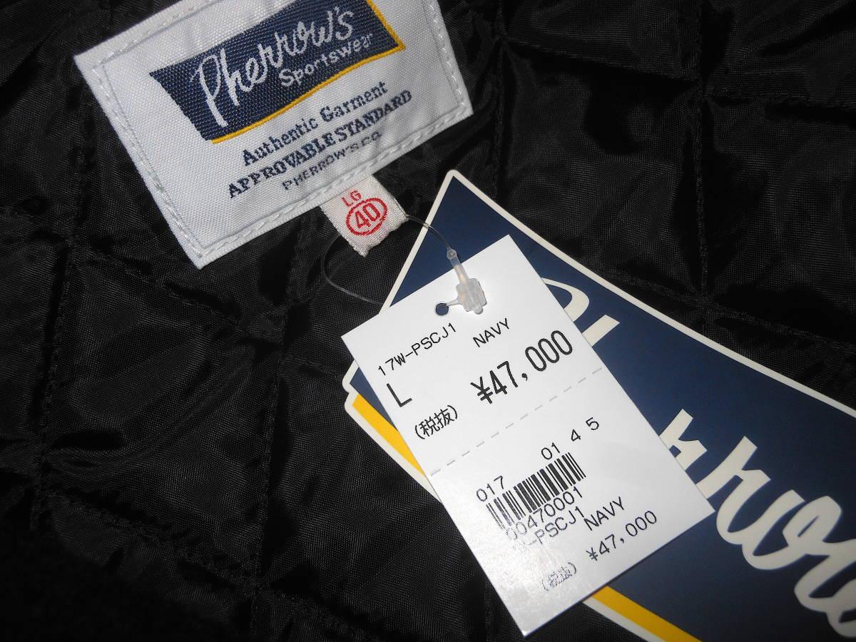 新品★フェローズ PHERROW'S 袖レザー スタジャン スタジアムジャンパー Navy 40サイズ 定価:¥51,700円_画像8