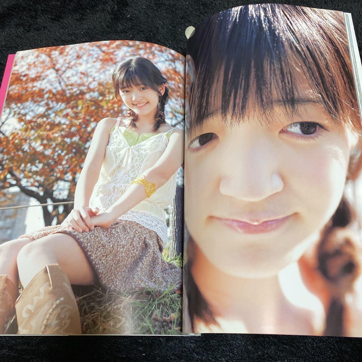 [匿名発送、送料込み][写真集] 『So Cute!』℃-uteファースト写真集