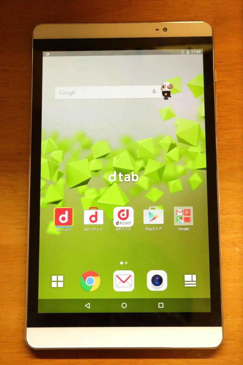 【美品】 Android タブレット 8.0インチ d-02H 1920×1200 docomo dtab Compact