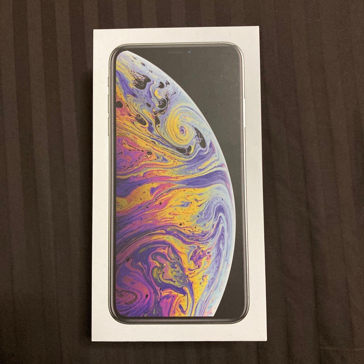 新品未使用 SIMフリー iPhone XS Max 512GB シルバー docomo SIMロック解除済み iPhoneXs_画像1