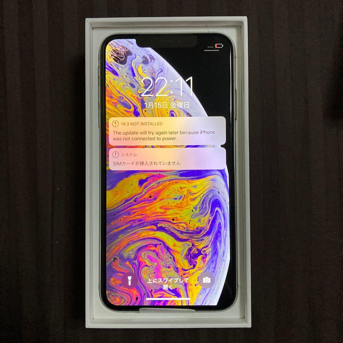 新品未使用 SIMフリー iPhone XS Max 512GB シルバー docomo SIMロック解除済み iPhoneXs_画像3