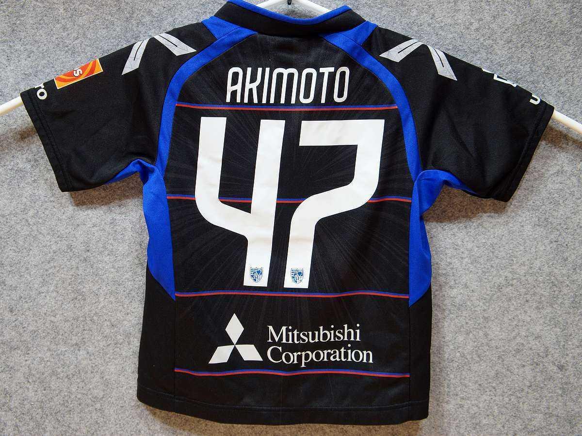アンブロ UMBRO - サッカー FC東京 USED美品 半袖 ユニフォーム プラクティスシャツ SIZE:120 カラー:黒系 高機能高デザイン_画像3