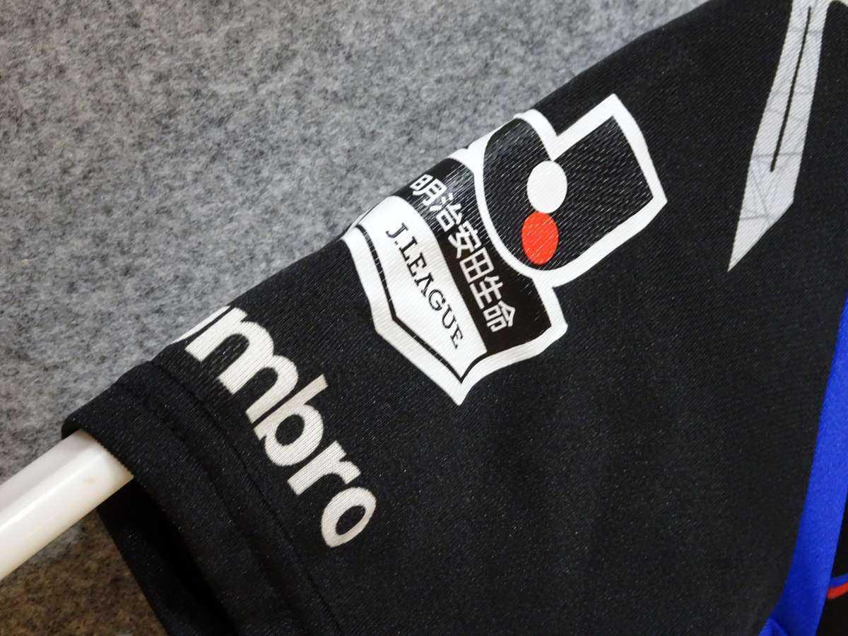 アンブロ UMBRO - サッカー FC東京 USED美品 半袖 ユニフォーム プラクティスシャツ SIZE:120 カラー:黒系 高機能高デザイン_画像5