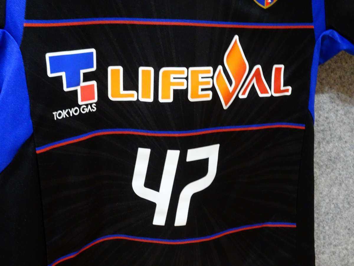 アンブロ UMBRO - サッカー FC東京 USED美品 半袖 ユニフォーム プラクティスシャツ SIZE:120 カラー:黒系 高機能高デザイン_画像4