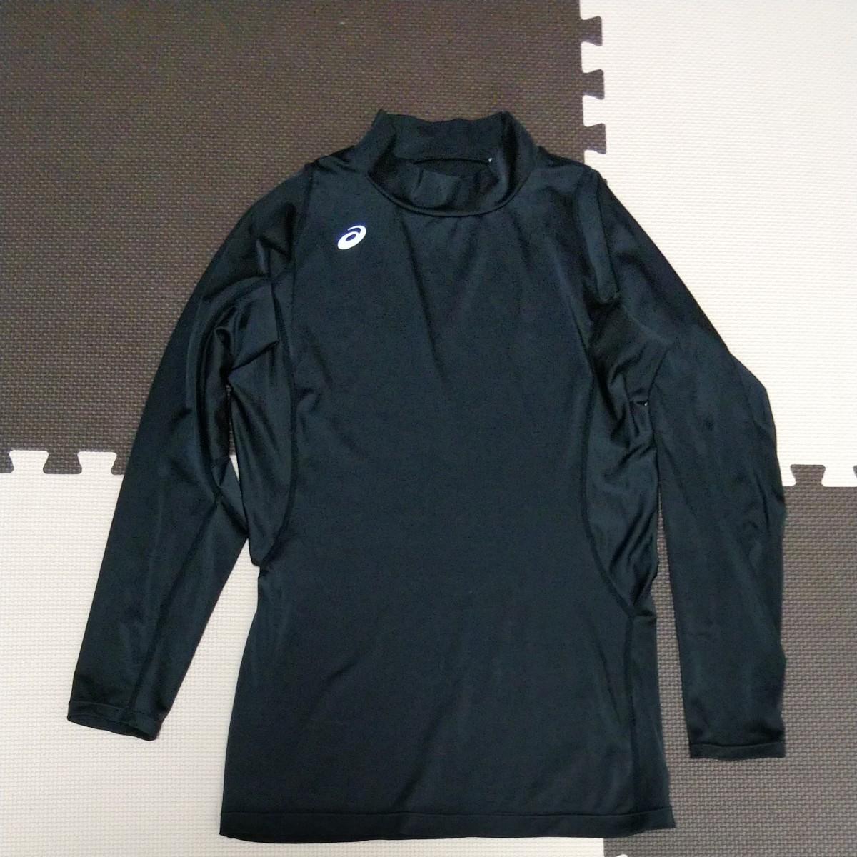 ハイネックロングスリーブシャツ サイズL   ASICS アシックス  (XA3809) 長袖
