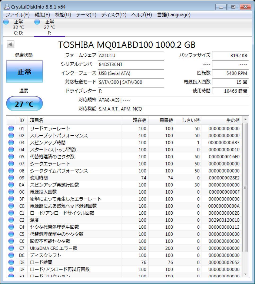1 TB   HDD USB3.0 外付け ポータブル ハードディスク 2.5