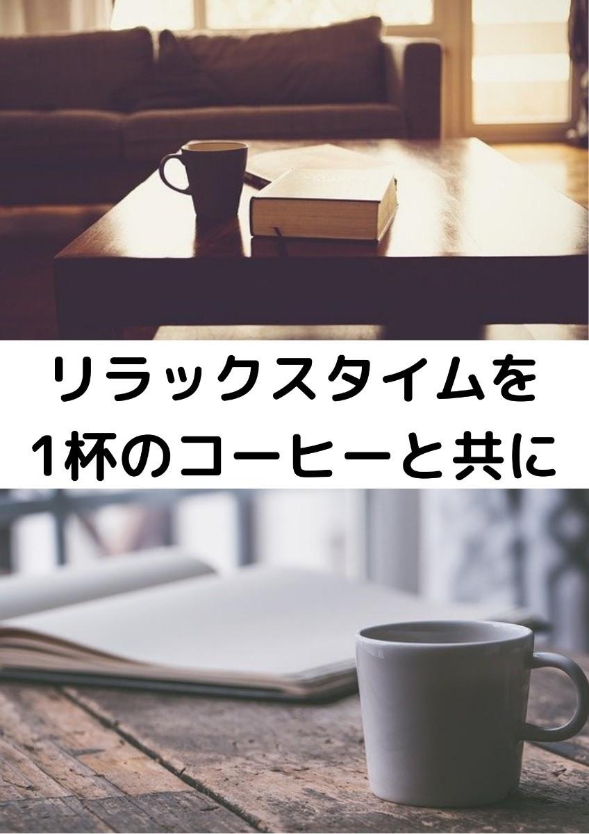 (L)新品未使用 コーヒーミル コーヒーグラインダー 手動 アウトドア キャンプ
