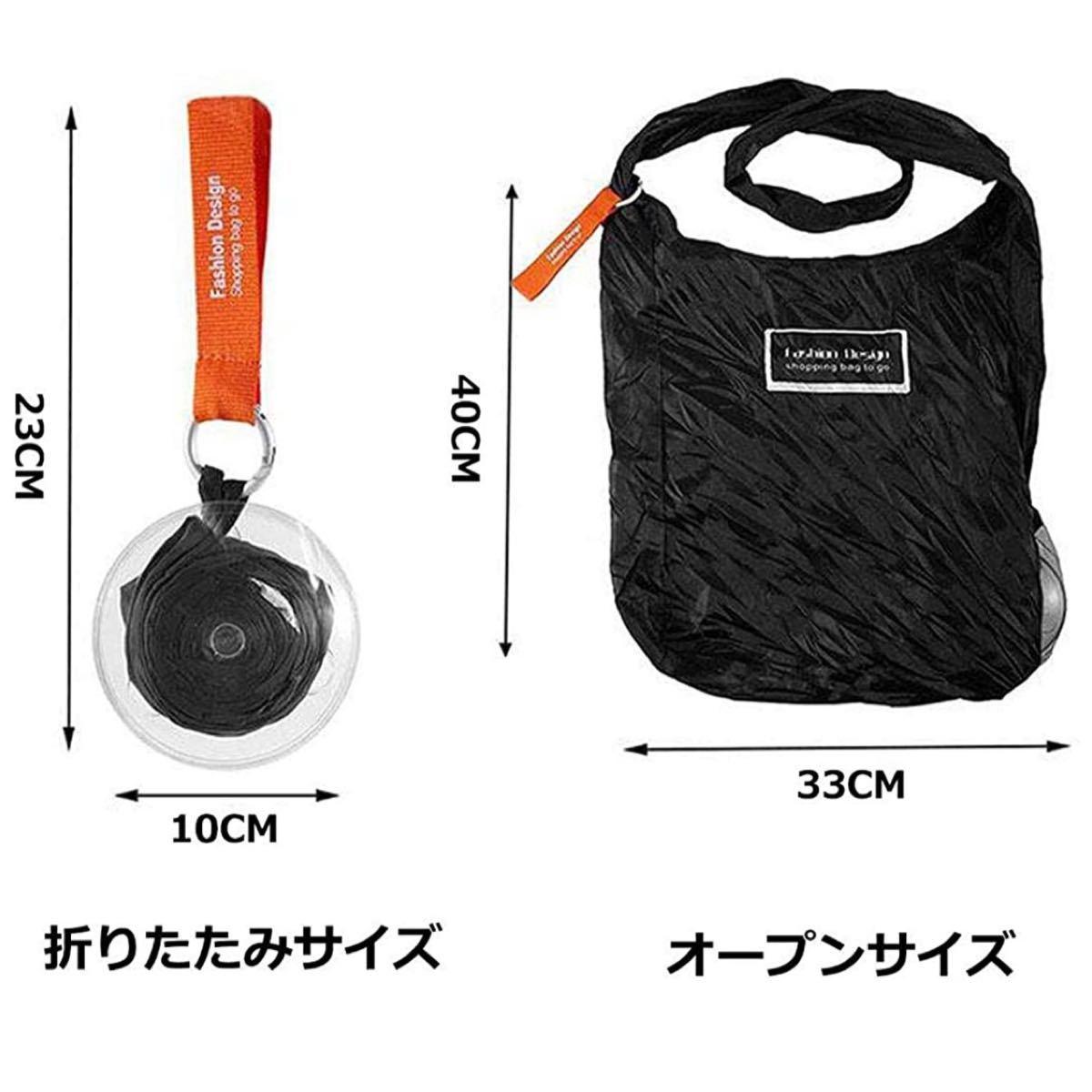 エコバッグ 折りたたみバッグ 3個セット 防水 コンパクトに収納 エコバック コンビニ ショッピングバッグ マイバッグ