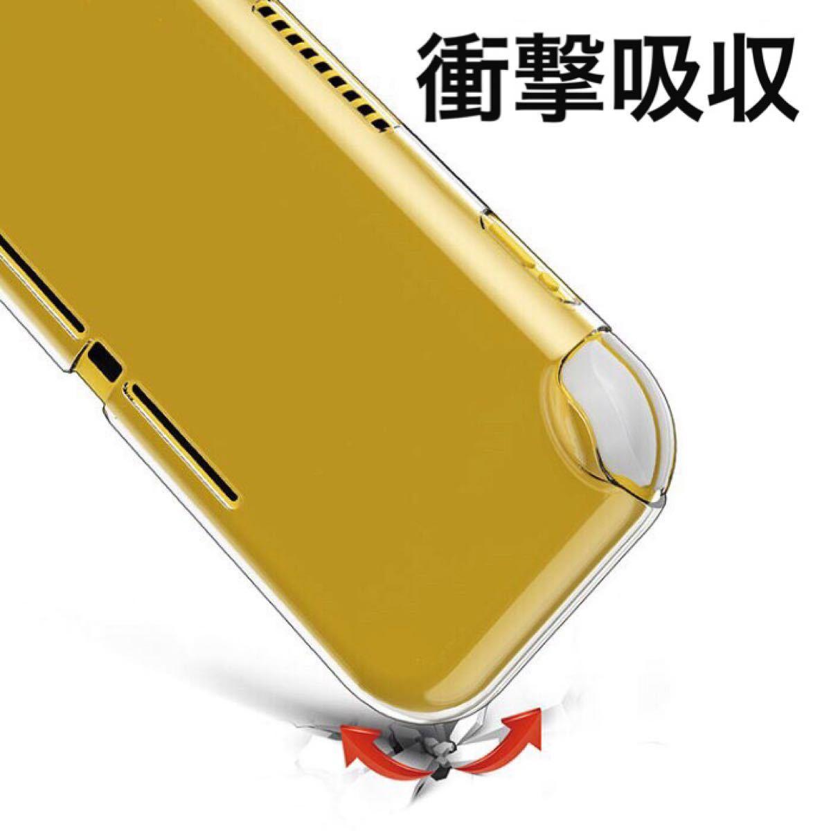 Nintendo Switch Lite クリアソフトケース TPU 透明カバー 新品未使用 スイッチライト シンプル