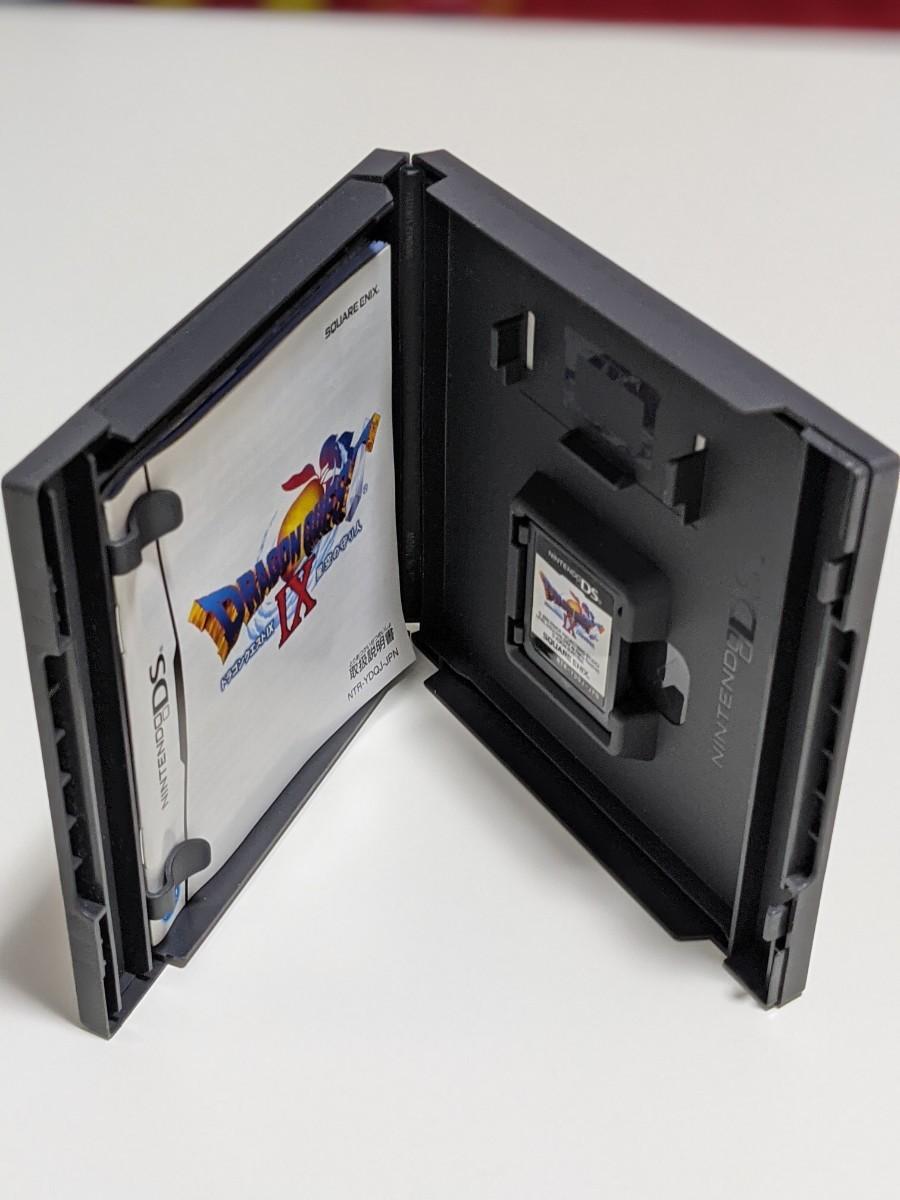 [ドラクエ9]ドラゴンクエスト9 星空の守り人 DS版ソフト