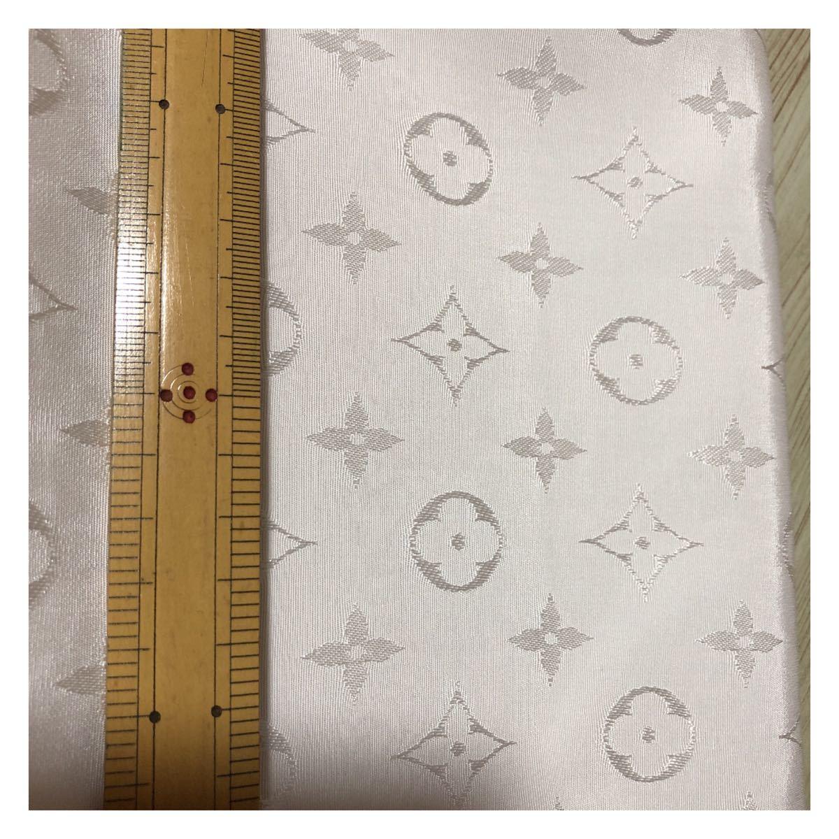 生地 布地 モノグラム柄 ノーブランド ホワイト 約150×約96-100
