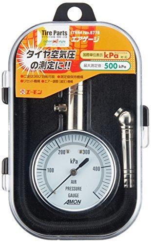 〇超特価〇エーモン エアゲージ(ホース付) 最大測定値500kPa ケース付_画像2