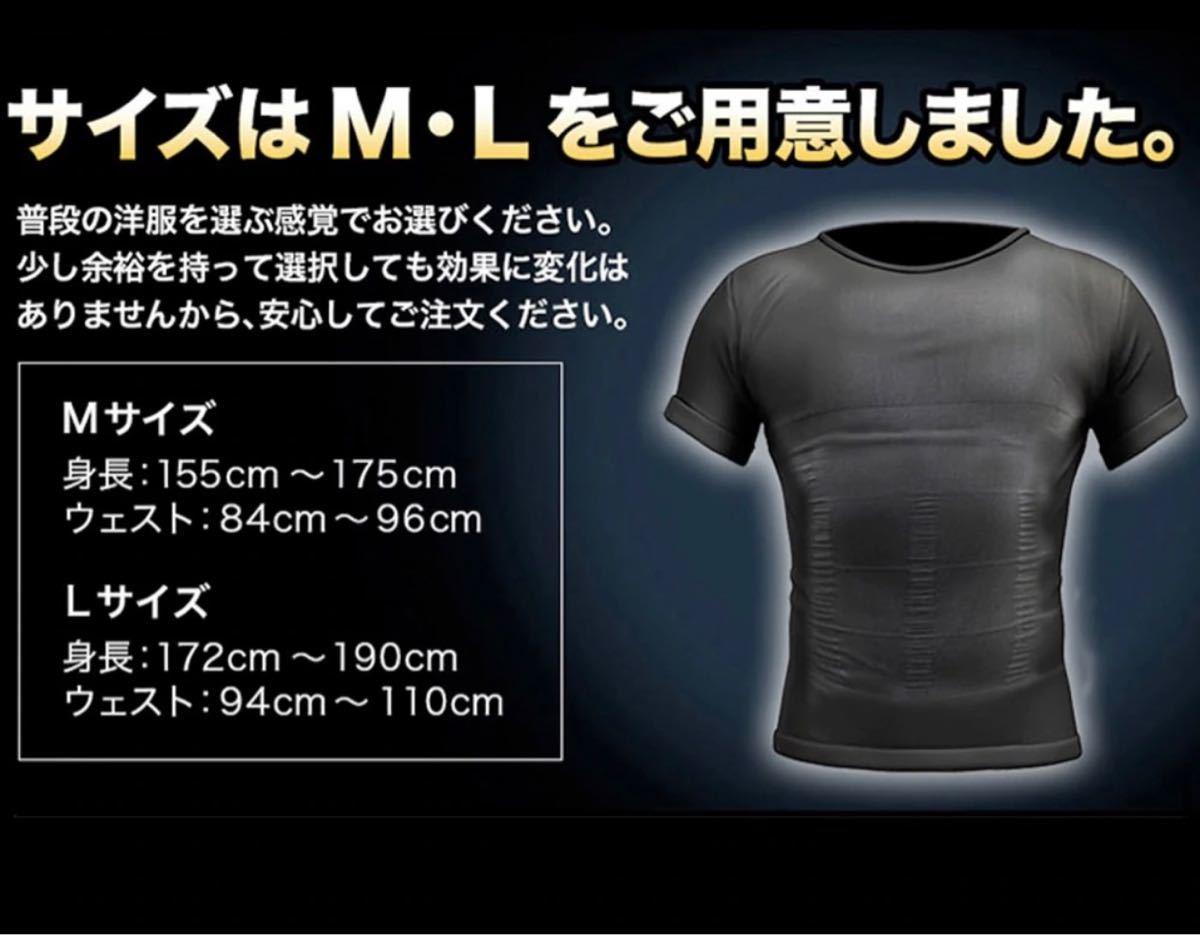 加圧シャツ Tシャツ ブラック Mサイズのみ
