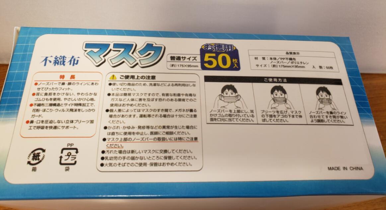 即納 使い捨てマスク 50枚入り/箱*50箱 1ケース_画像3