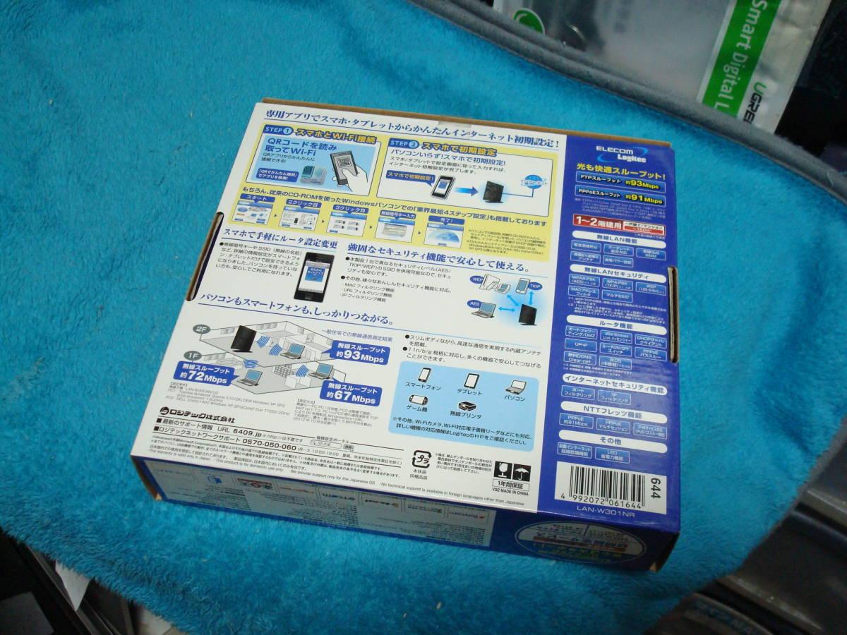 ELECOM 無線LAN親機 LAN-W301NR 未使用 送料無料