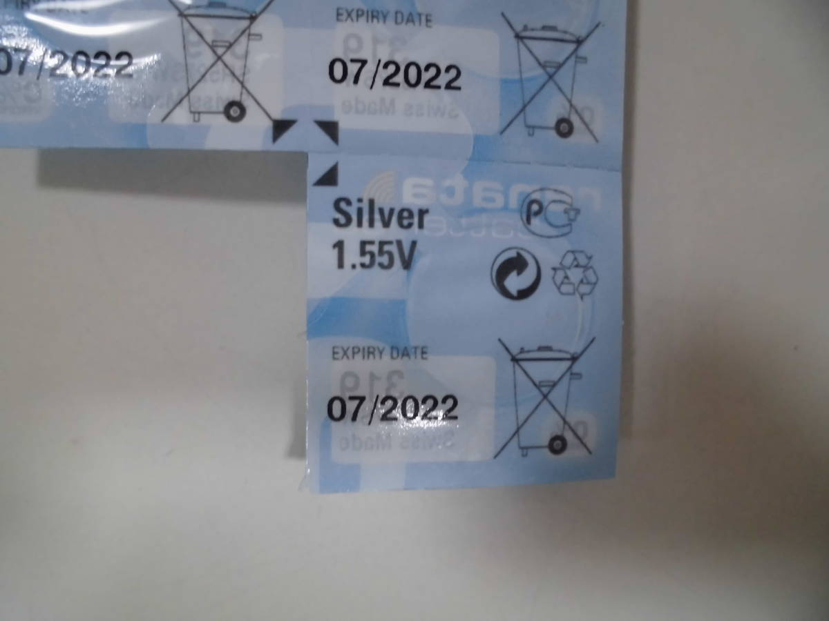 ラスト1個◎1個☆レナタ電池SR527SW(319)使用推奨07-2022追加有A◎まとめて取引選択(3種類落札)で送料無料◎★得々セール ◎送料63円_画像2