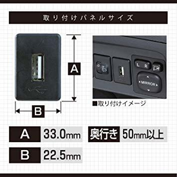 【Amazon.co.jp 限定】エーモン AODEA(オーディア) USB接続通信パネル トヨタ車用 4970_画像4