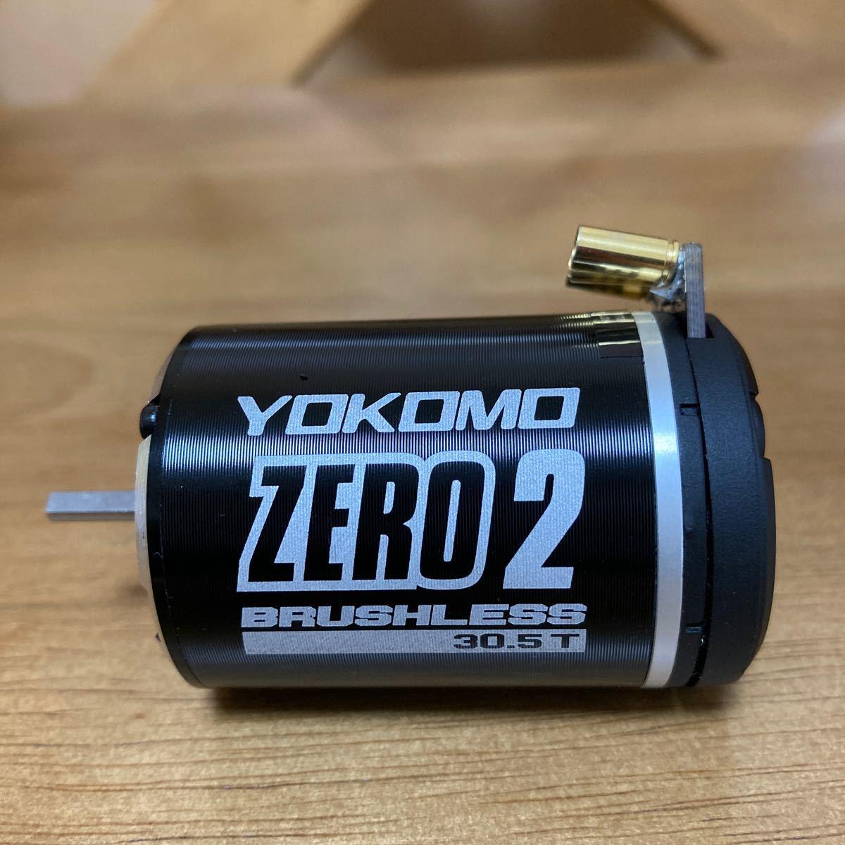 ヨコモ ZERO2 ブラシレスモーター 30.5T