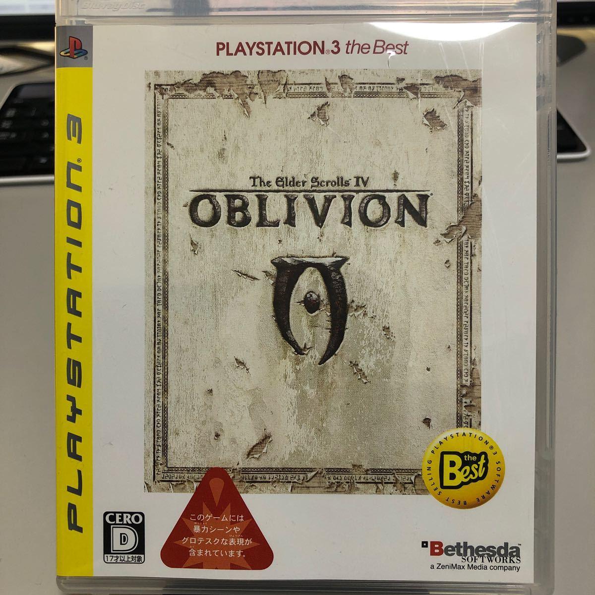 【PS3】 The Elder Scrolls IV:オブリビオン [PS3 the Best]