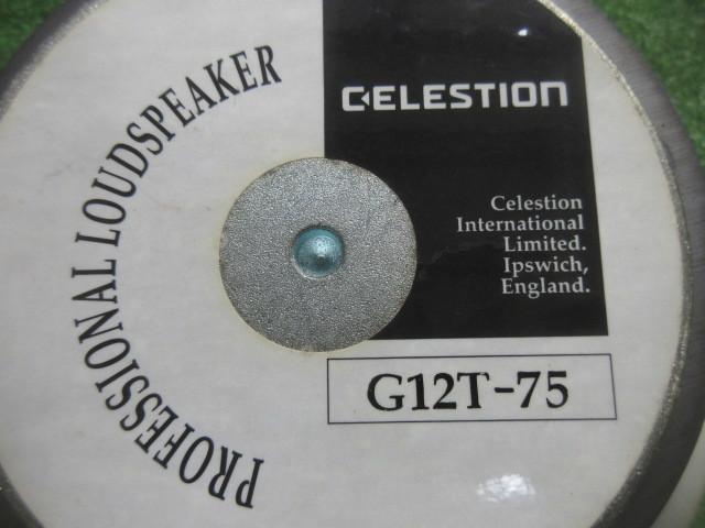 ★セレッション CELESTION G12T-75 16Ω スピーカー ギター アンプ マーシャル Marshall 1_画像2