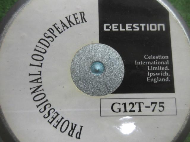 ★セレッション CELESTION G12T-75 16Ω スピーカー ギター アンプ マーシャル Marshall 3_画像2