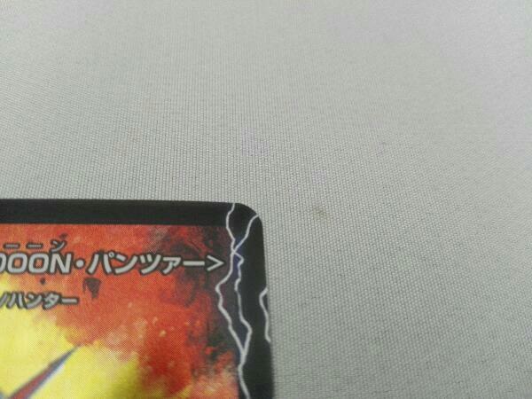 アクア・アタック<BAGOOON・パンツァー>/弩級合身!ジェット・カスケード・アタック_画像3