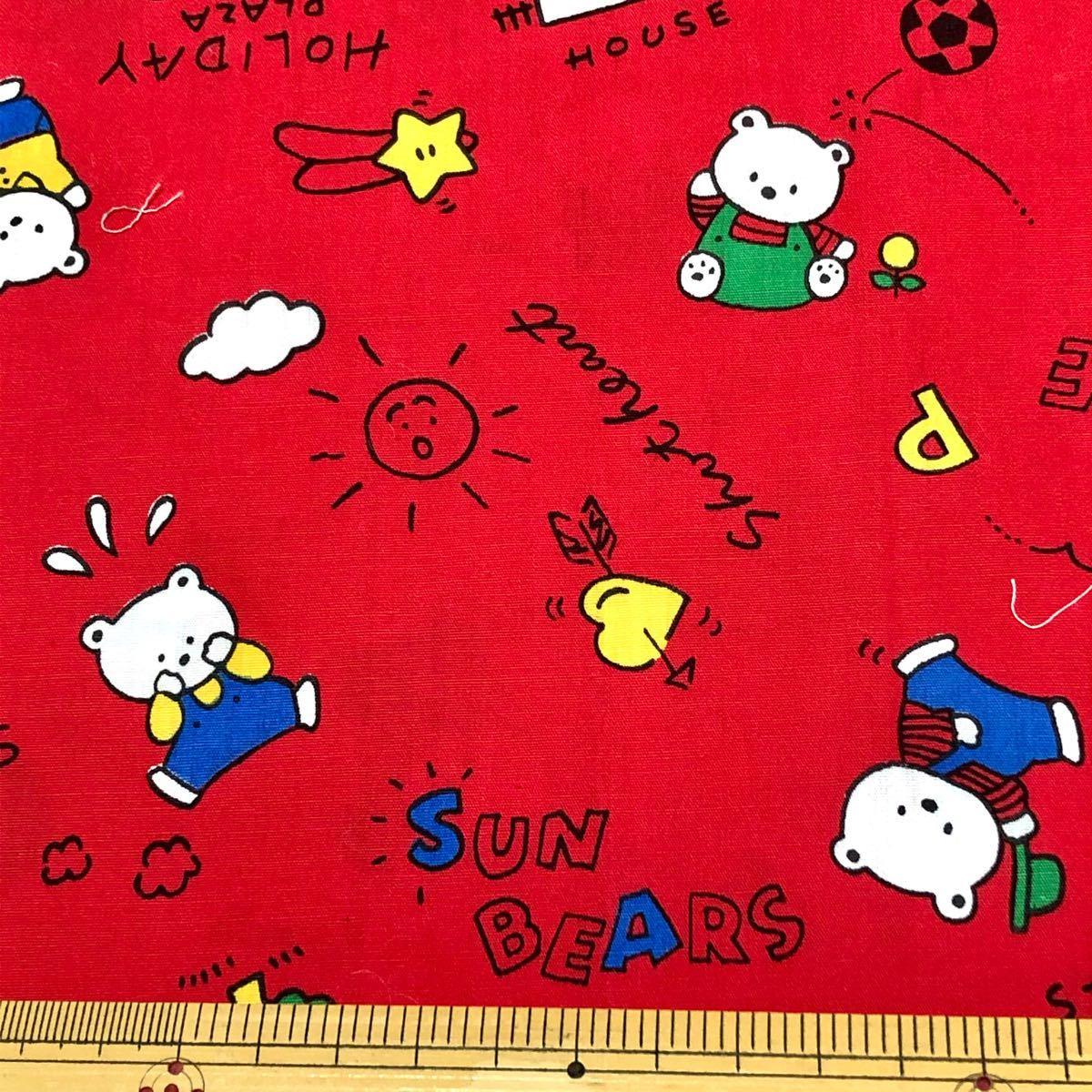 巾90×100cm レトロ シーチング 薄手生地 アニマル柄