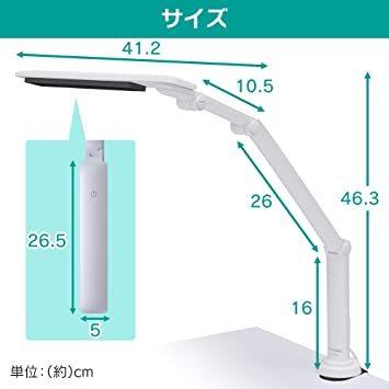 ホワイト 3)3000lx アイリスオーヤマ LED デスクライト クランプタイプ 省スペース 調光無段階 角度調節可能 まぶし_画像7