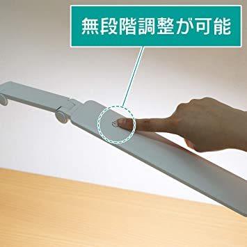ホワイト 3)3000lx アイリスオーヤマ LED デスクライト クランプタイプ 省スペース 調光無段階 角度調節可能 まぶし_画像5