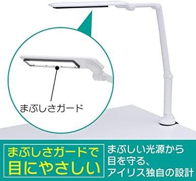 ホワイト 3)3000lx アイリスオーヤマ LED デスクライト クランプタイプ 省スペース 調光無段階 角度調節可能 まぶし_画像3