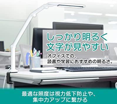 ホワイト 3)3000lx アイリスオーヤマ LED デスクライト クランプタイプ 省スペース 調光無段階 角度調節可能 まぶし_画像4