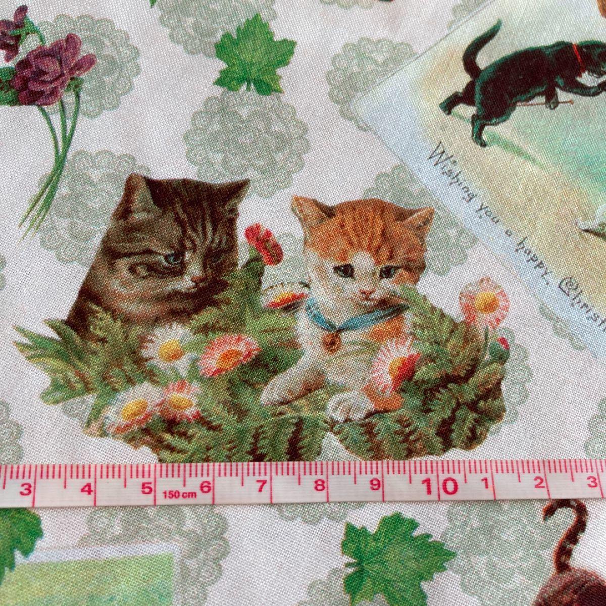 生地ハギレ 猫柄 110幅×48cm