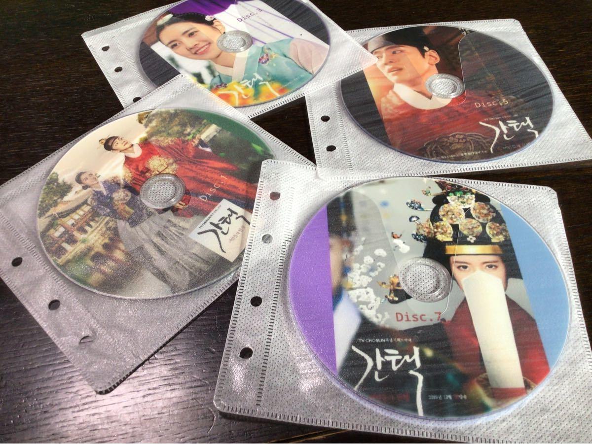 韓国ドラマ カンテク運命の愛 全話 DVD