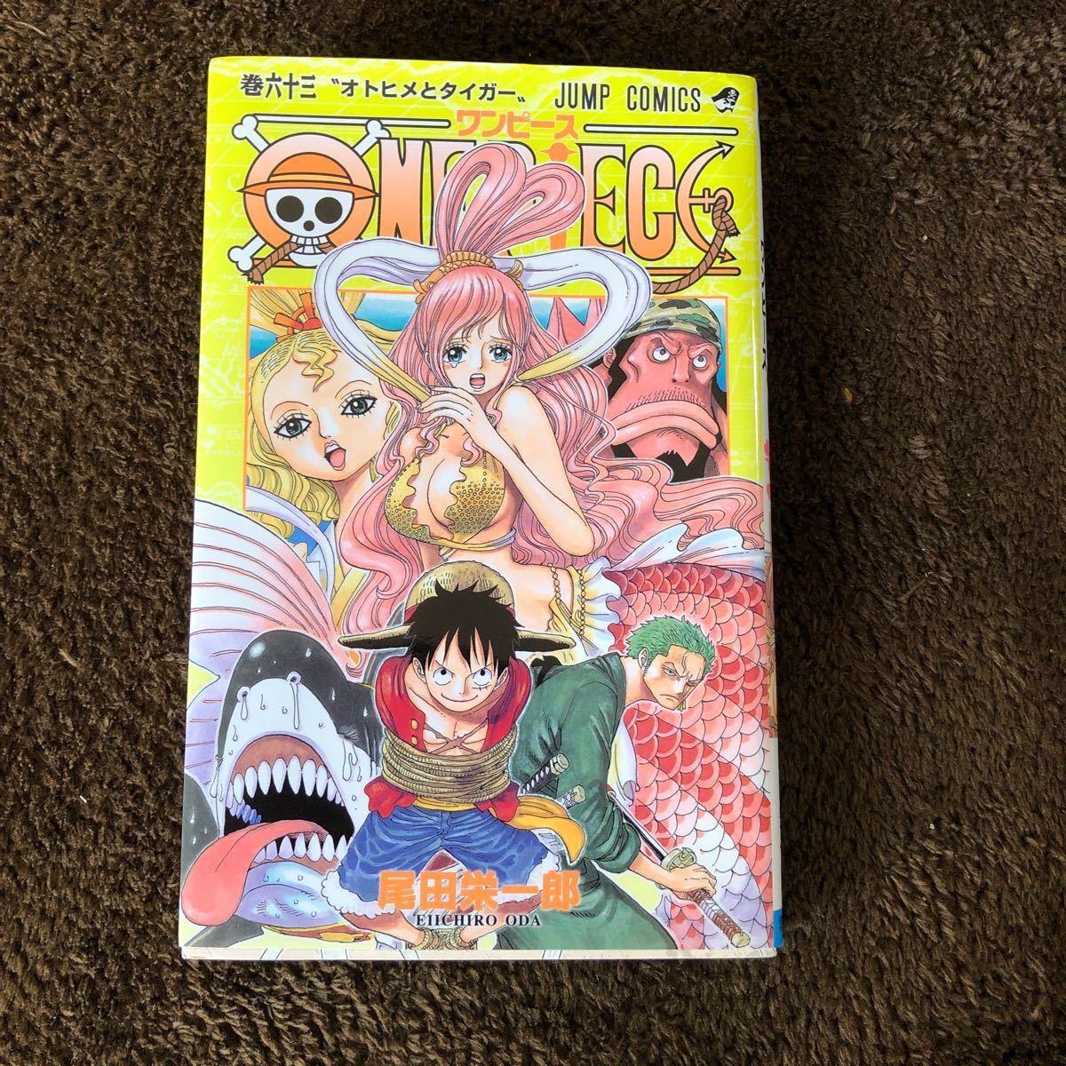 ONE PIECE 尾田栄一郎 ワンピース 漫画コミック 64   63 巻六十四 巻 六十三