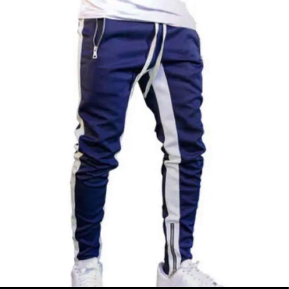 ラインパンツ ジョガーパンツ メンズ スウェット 白 ホワイト 紺 ネイビー M  PANTS BLACK サルエルパンツ