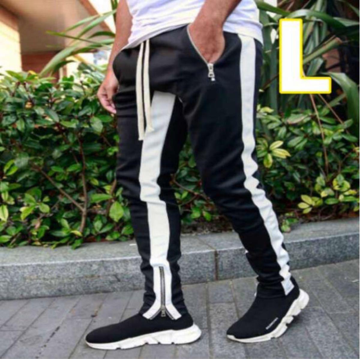 ラインパンツ ジョガーパンツ メンズ スウェット 黒 ブラック L スウェット ジャージ adidas NIKE スキニーパンツ