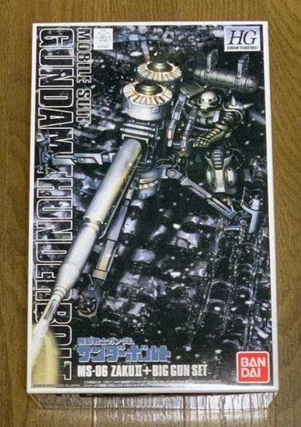 HG 量産型ザク + ビッグ・ガン セット 1/144 ガンダム サンダーボルト版 未組立 新品 _画像1