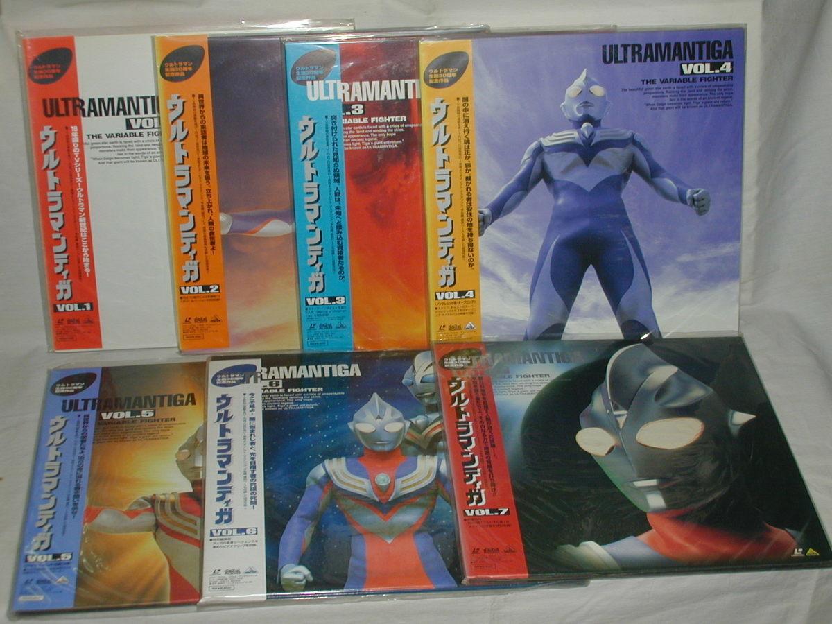 (LD:レーザーディスク)ウルトラマンティガ 全7巻セット【中古】_画像1
