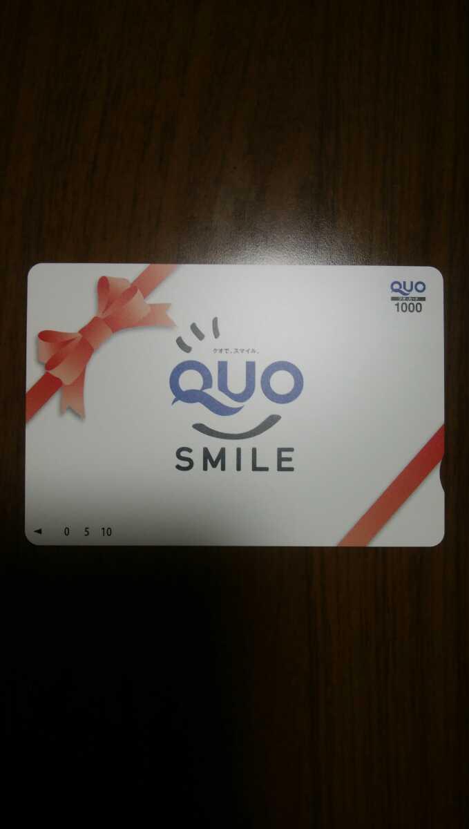 QUOカード1,000円相当の出品です。_画像1