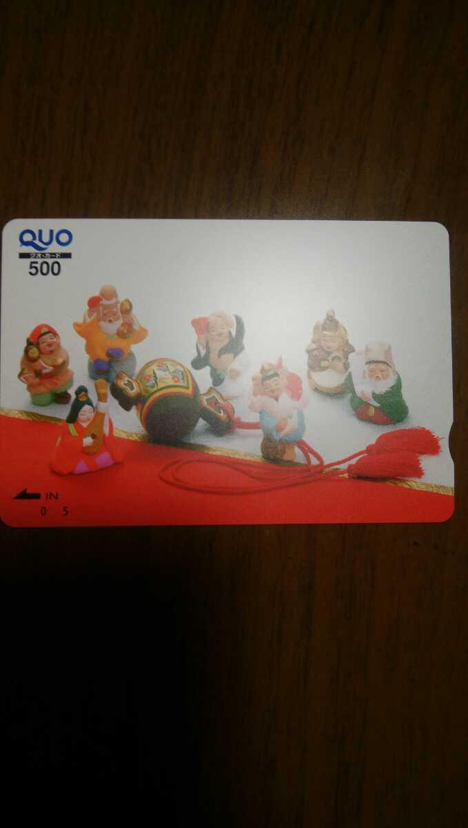 QUOカード500円相当の出品です。_画像1