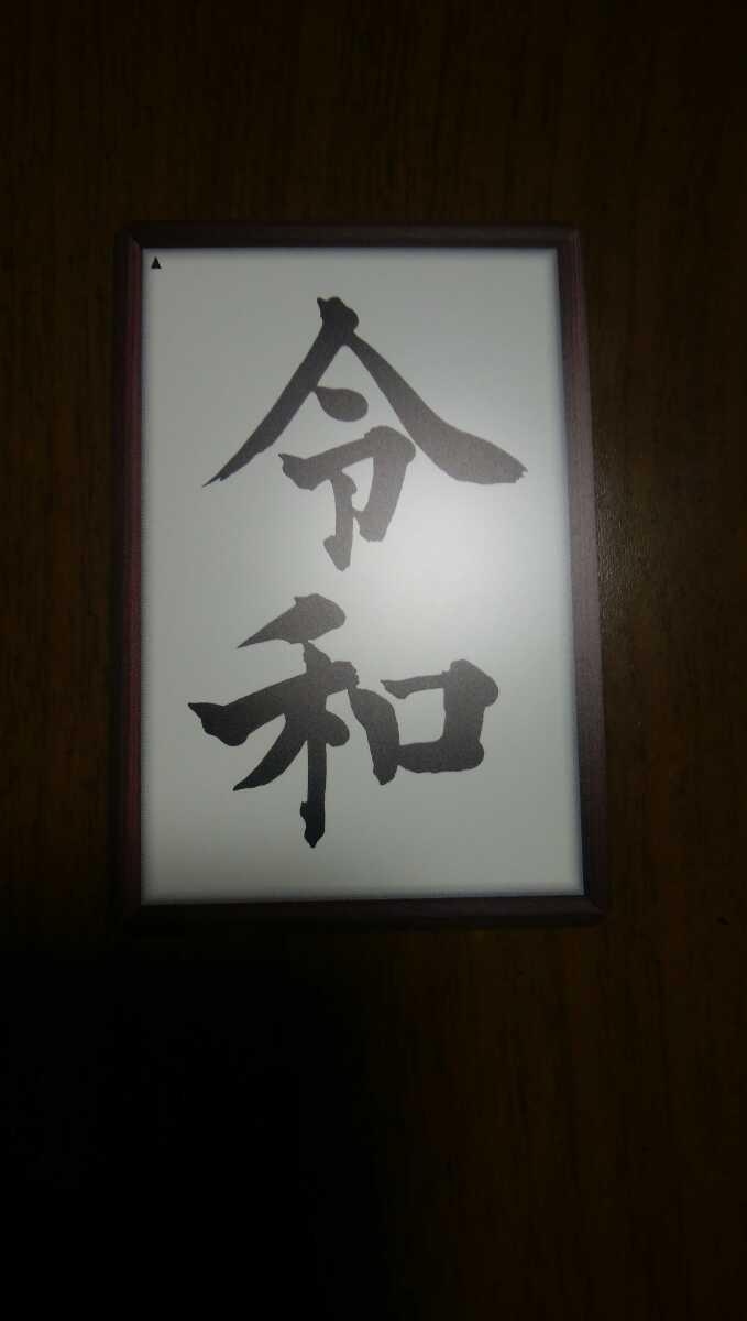 QUOカード500円相当の出品です。 _画像1
