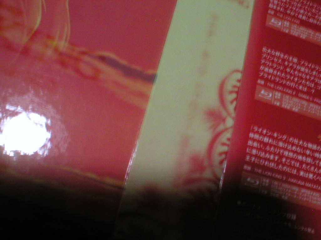 ★ Blu-ray+DVD【ライオンキング トリロジー】