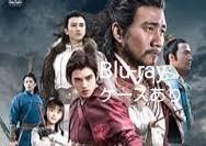 中国ドラマ 将夜 戦乱の帝国 全話 Blu-ray