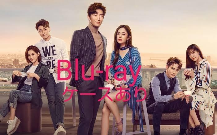 中国ドラマ 十年三月三十日 全話 Blu-ray