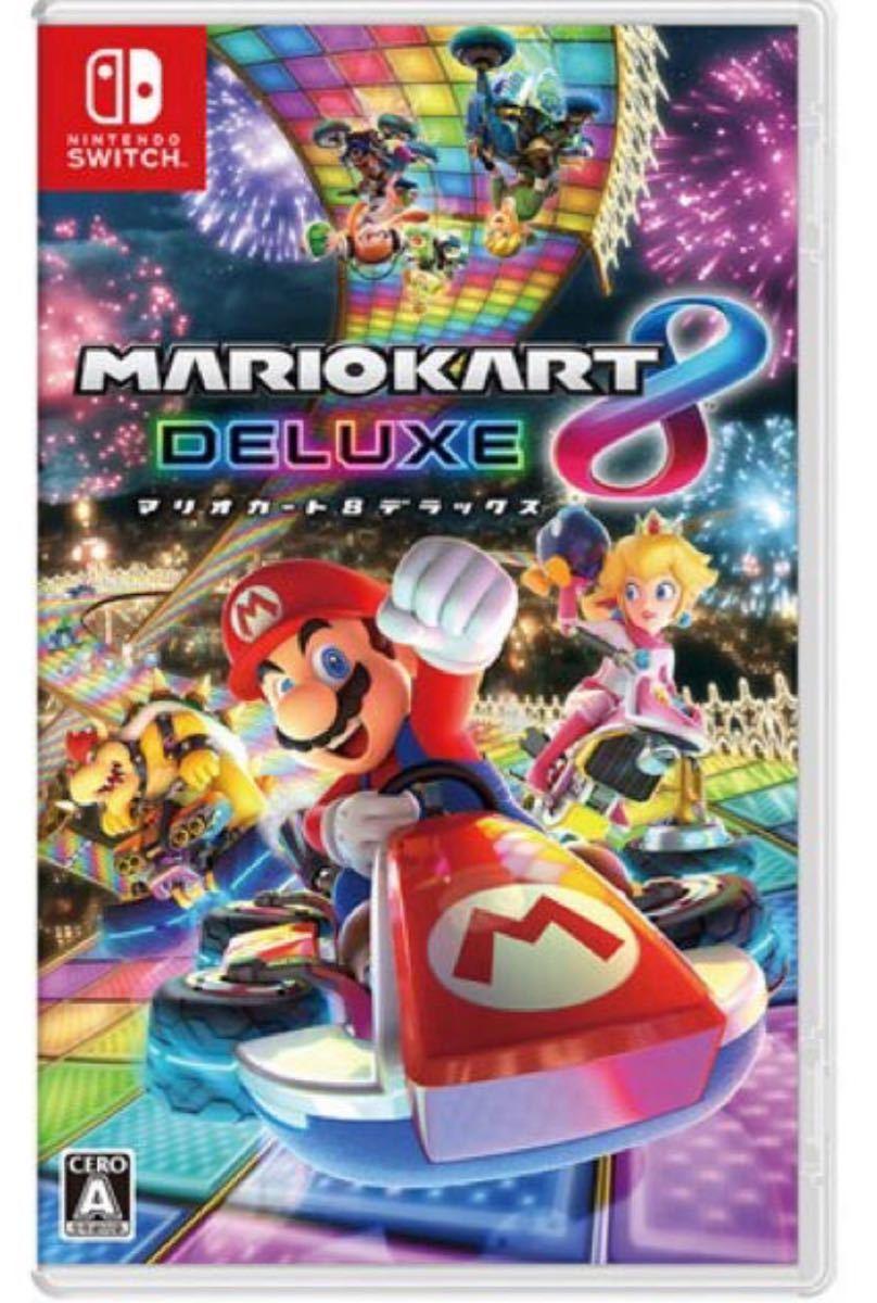 新品未開封 マリオカート8 デラックス ニンテンドー スイッチ ソフト クーポン Nintendo Switch 任天堂 マリカー