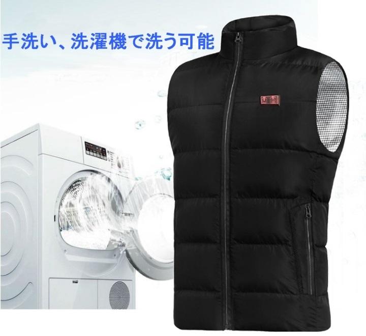 送料無料 電熱ベスト 9つヒーター 加熱ベスト 電熱ジャケット 水洗い可能 USB式給電 温度3段階調整 電熱ウェア 防寒ベスト作業服 男女兼用_画像4