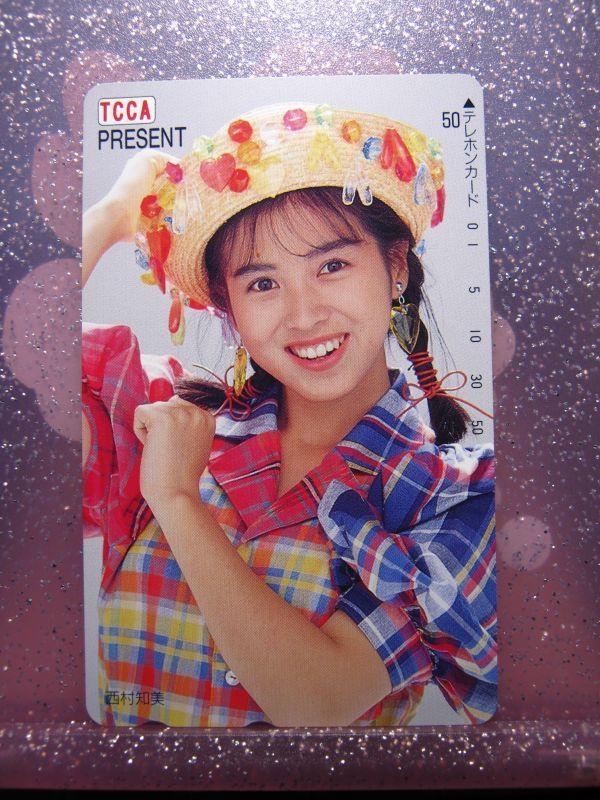 送料84円●未使用品 テレカ●西村知美 テレホンカード 48●昭和 アイドル_画像1