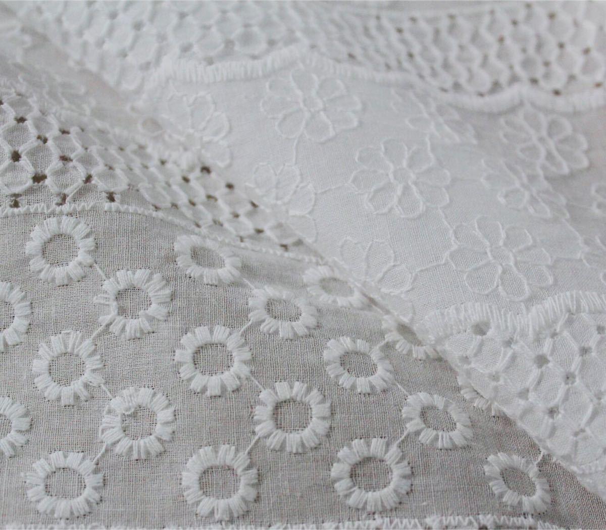 綿刺繍生地 コットン刺繍生地 綿レース生地 綿刺繍レース生地 コットンレース生地