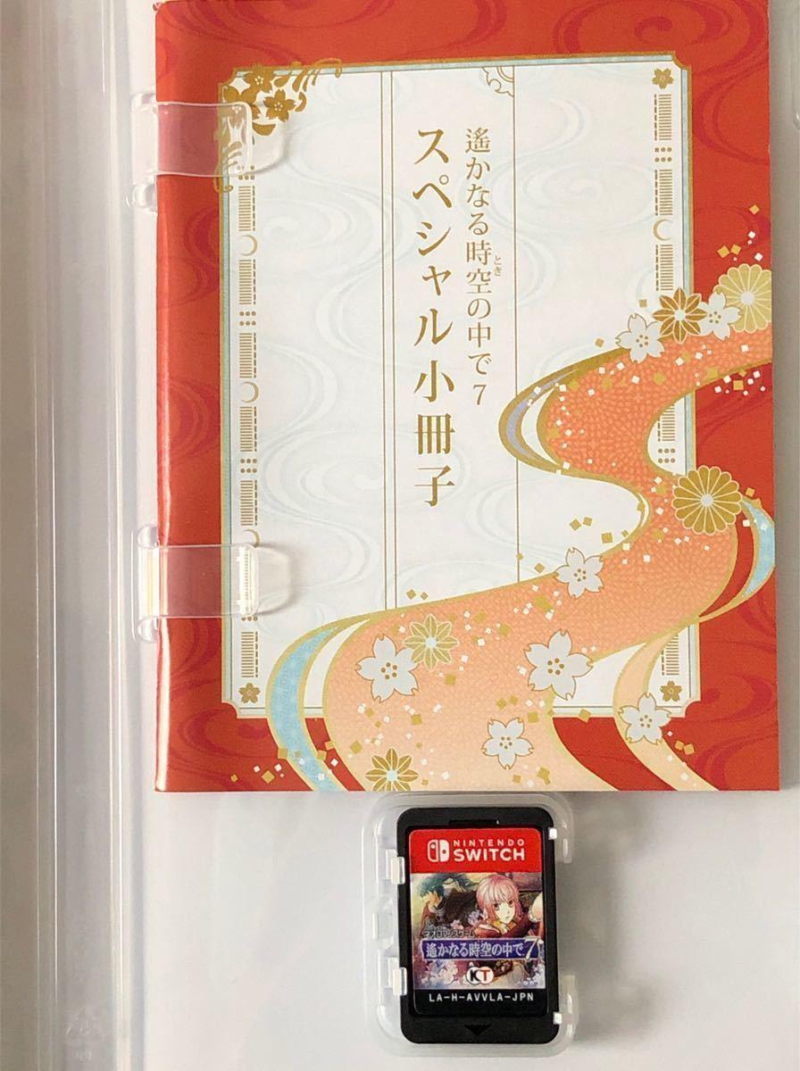 Nintendo Switch 遙かなる時空の中で7 スペシャル小冊子付き 寺島拓篤 鈴村健一 阿部敦 岡本信彦 立花慎之介 竹本英史 安元洋貴 他